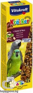 Vitakraft - Крекер за големи папагали с фурми и ядки, 2 бр.