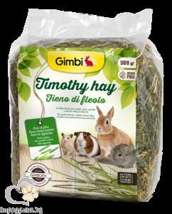 Gimbi - Timothy Hay сено за гризачи, различни вкусове, 500 гр.