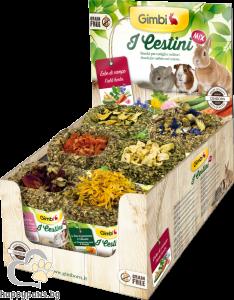 Gimbi - I Cestini кошнички от полски билки за всички гризачи, 75 гр.