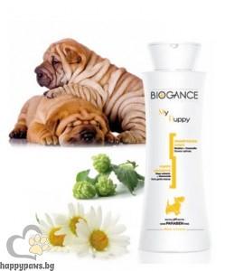 Biogance - My Puppy шампоан за малки кученца, 250 мл.