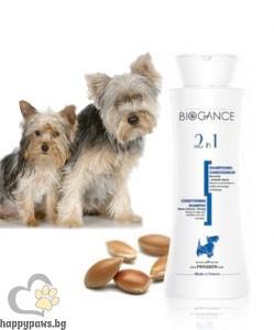 Biogance - 2 in 1 Антистатичен шампоан за кучета, 250 мл.