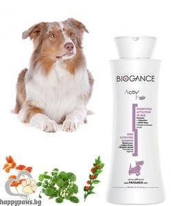 Biogance - Activ's Hair Шампоан при смяна на козината на куче, 250 мл.