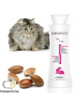 Biogance - My Cat Шампоан за котки с арганово масло, 250 мл.