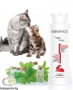 Biogance - FLEAS AWAY репелентен шампоан за котки, 250 мл.