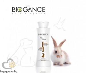 Biogance - My Rabbit Шампоан за козината на зайче, 150 мл.