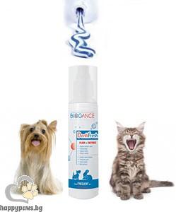 Biogance - Dentifresh Грижа за зъбите и венците на куче и котка, 100 мл.