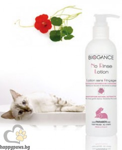 Biogance - No Rinse Lotion - Лосион за почистване на козината на кучета и котки без изплакване, 250 мл.