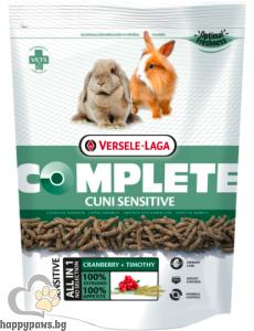 Versele Laga - Cuni Sensitive Complete храна пелети за зайчета с намалена физическа активност, 500 гр.