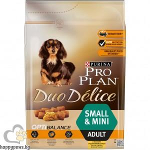Pro Plan Duo Delice Adult Small & Mini Chicken - с пилешко месо и ориз, за кучета малки породи, 2.5 кг.