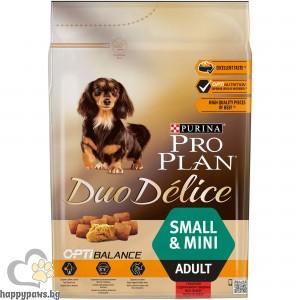 Pro Plan Duo Delice Adult Small & Mini Beef - с говеждо месо и ориз, за кучета малки породи, 2.5 кг.