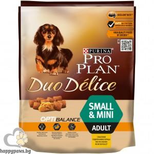 Pro Plan Duo Delice Adult Small & Mini Chicken - с пилешко месо и ориз, за кучета малки породи, 700 гр.