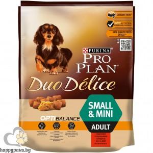 Pro Plan Duo Delice Adult Small & Mini Beef - с говеждо месо и ориз, за кучета малки породи, 700 гр.