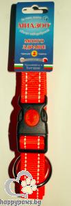 Миазоо - Нашийник спорт в оранжев цвят със светлоотразителни нишки и заключващ механизъм, различни размери