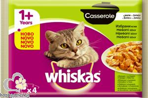Whiskas - Casserole пауч за израснали котки над 1 година микс избрани ястия в желе, 4х100