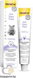 Gim Cat - Expert Line Анти-стрес паста 50 гр.