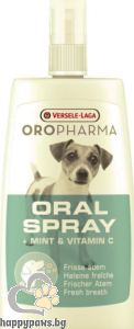 Versele Laga - Oropharma Oral Sprey спрей за куче за свеж дъх и бели зъби, 150 мл.