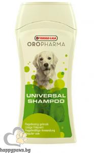 Versele Laga - Oropharma Universal Shampoo шампоан за куче с розмарин, 250 мл.
