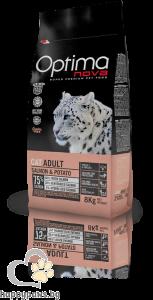 Visan Optima Cat Adult Salmon & Potato - супер премиум храна с чисто месо от сьомга и картофи, за котки над 12 месечна възраст 8кг.