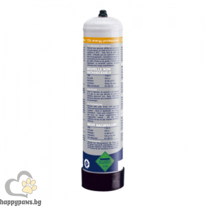Ferplast CO2 Energy Cylinder - бутилка с въглероден двуокис