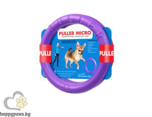 Puller Dog Micro - уникален спортен уред за кучета от мини породи, 2 броя, 12,5/2 см