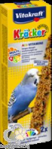 Vitakraft - Kraeker - крекер с мултивитамини 2 броя
