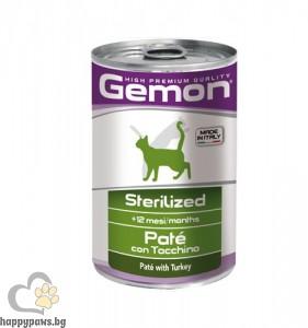 Monge Gemon Sterilized turkey – пастет за кастрирани котки с пуешко месо 400 гр.