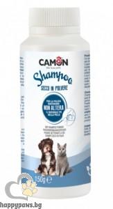 Camon - Сух шампоан - пудра, 150 гр.