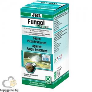 JBL Fungol Plus 250 - срещу гъбични инфекции и плесен на хайвера 200 мл.