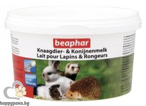 Beaphar Milk - сухо мляко за дребни животни 200 гр.