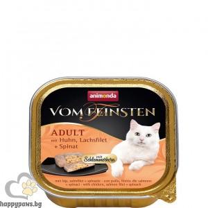 Von Feinsten 2 в 1 пастет за котки, 100гр