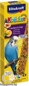 Vitakraft - Крекер кайсия и смокиня за вълнисти папагали