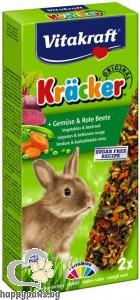 Vitakraft Kraeker Gemuse Rote Beete - крекер с цвекло и зеленчуци 2 броя