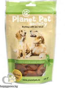 Planet Pet Chicken Chips - пилешки чипс от прясно месо, 100 гр.