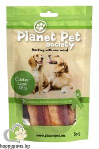 Planet Pet Chicken-Lamb Slices - лакомство за кучета с пилешко и агнешко от прясно месо, 80 гр.