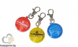Camon - Адресник светещ, 4.5 см.