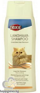 TRIXIE - Шампоан за дългокосмести котки, 250 мл.