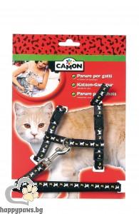 Camon - Комплект повод и нагръдник за коте