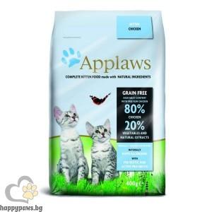 Applaws - Cat Kitten суха храна за малки котета до 12 месеца, с пилешко месо, без глутен, 400 гр.