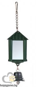 TRIXIE - Огледало фенер с камбанка