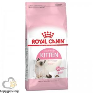 Royal Canin - Kitten суха, пълноценна храна за подрастващи котенца до 12 месечна възраст