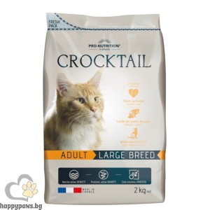 Flatazor - Crocktail ADULT Large Breed, суха храна за ЕДРИ ПОРОДИ КОТКИ, различни разфасовки.