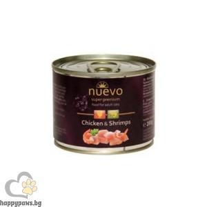 Nuevo - Консервирана храна за котки, 200 гр