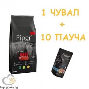 Piper Super Premium - гранулирана храна за кучета с прясно месо,12кг ПРОМОЦИЯ
