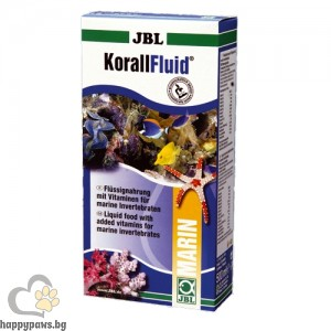 JBL Korall Fluid - течна храна с витамини