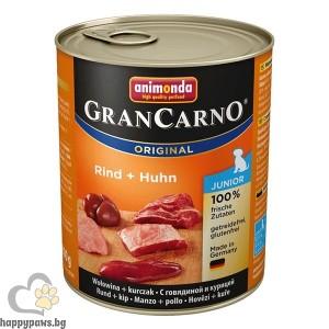 Animonda GranCarno Junior за малки и млади кучета, с вкус ПИЛЕ и ГОВЕЖДО, 800 гр