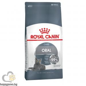 Royal Canin - Oral суха храна за котки над 12 месеца за намаляване образуването на зъбен камък, различни разфасовки