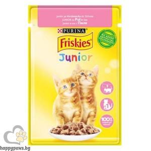 Purina - Friskies Kitten, хапки в сос в пауч за котки, 85 гр. - Пиле